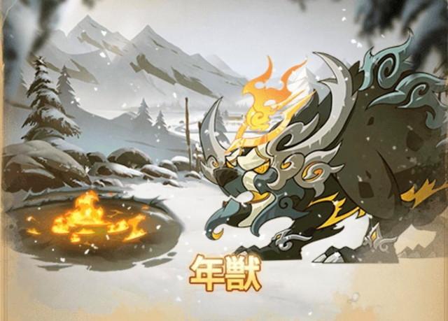 【AFK】年獣のルクレ編成教えてくれ!!!